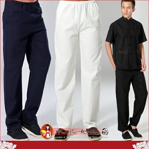【水水女人國】~中國風男士唐裝~純色。優質棉麻書卷氣質十足的褲邊收口長褲*三色