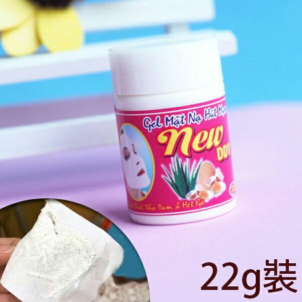 【現貨供應 最低價】泰國正品white蘆薈膠 去黑頭水 IF0090