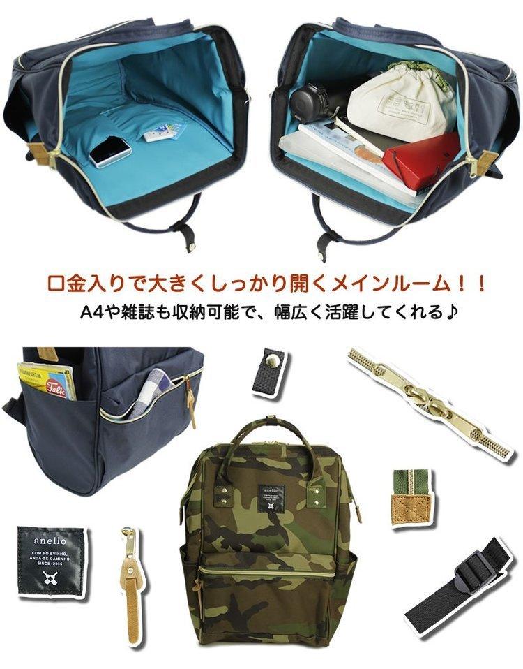 【日本anello】ANELLO 雙肩後背包 《大號》- 黑色 4