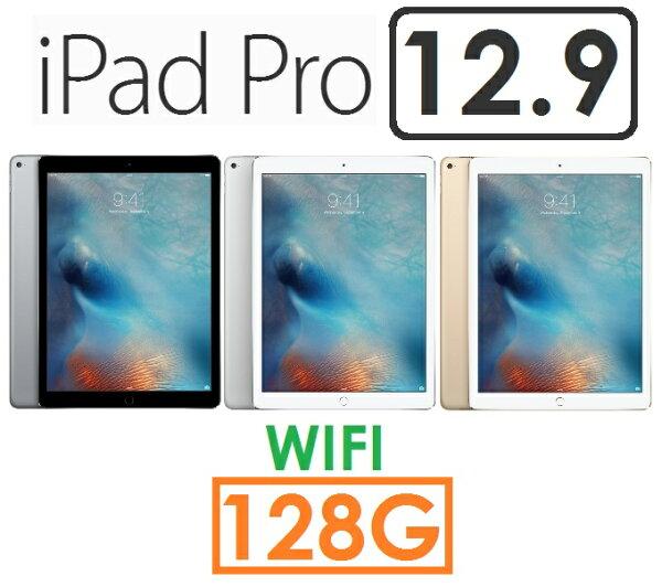 【預訂出貨】蘋果 APPLE iPad Pro 12.9 平板 128G(WIFI 版)