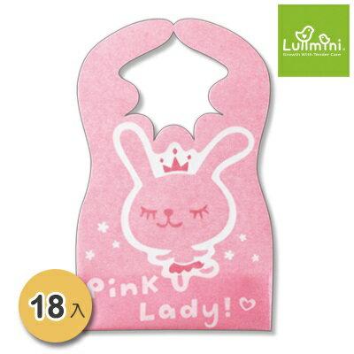 台灣【Lullmini】Floret 嬰幼童拋棄型圍兜6入(兔子) 1