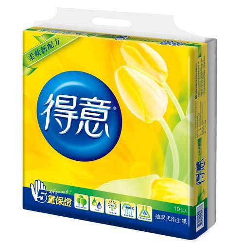 【得意】抽取式衛生紙100抽*70包/箱