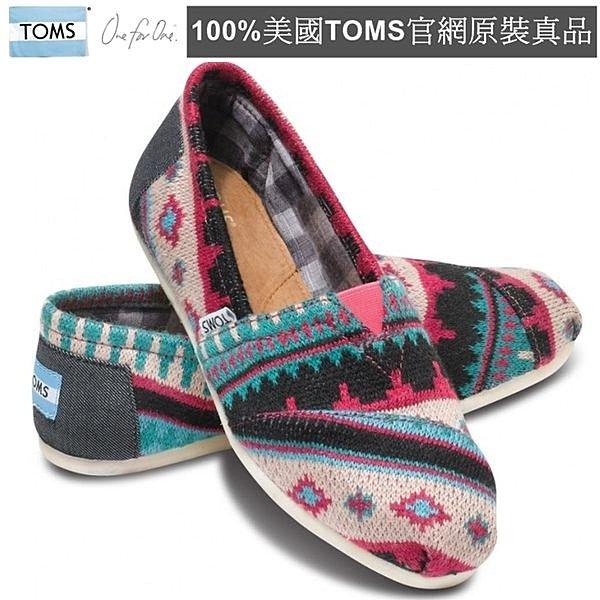 【Cadiz】美國真品正品 TOMS 粉紅幾何圖平底鞋[Pink Tamin Women's Classics/ 代購/ 現貨] - 限時優惠好康折扣