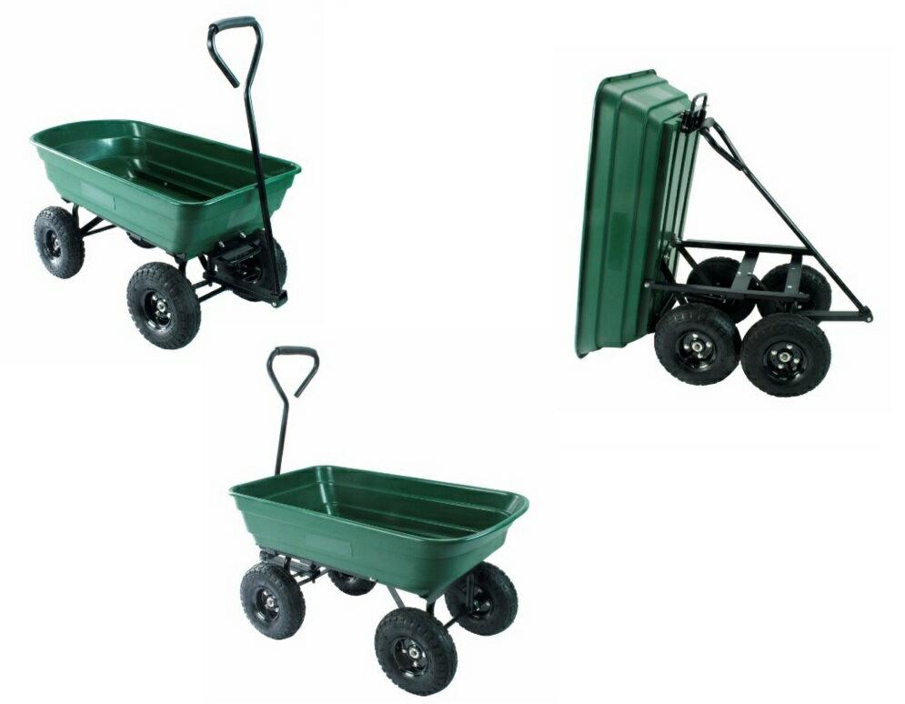 Comprar carretillas para jardin compara precios en - Precios de carretillas ...