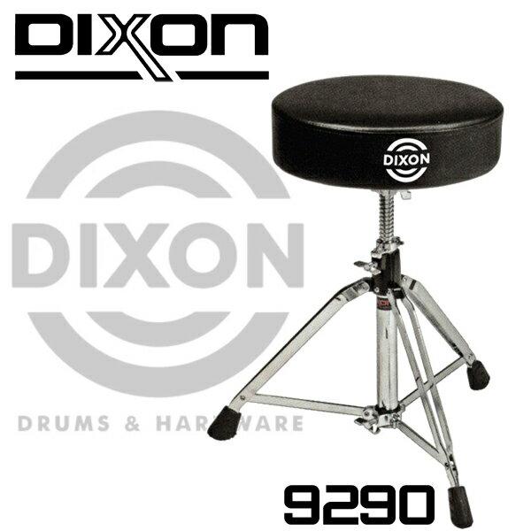 【非凡樂器】DIXON 9290 台製鼓椅/安裝簡易/旋轉固定式鼓椅【品牌保證】