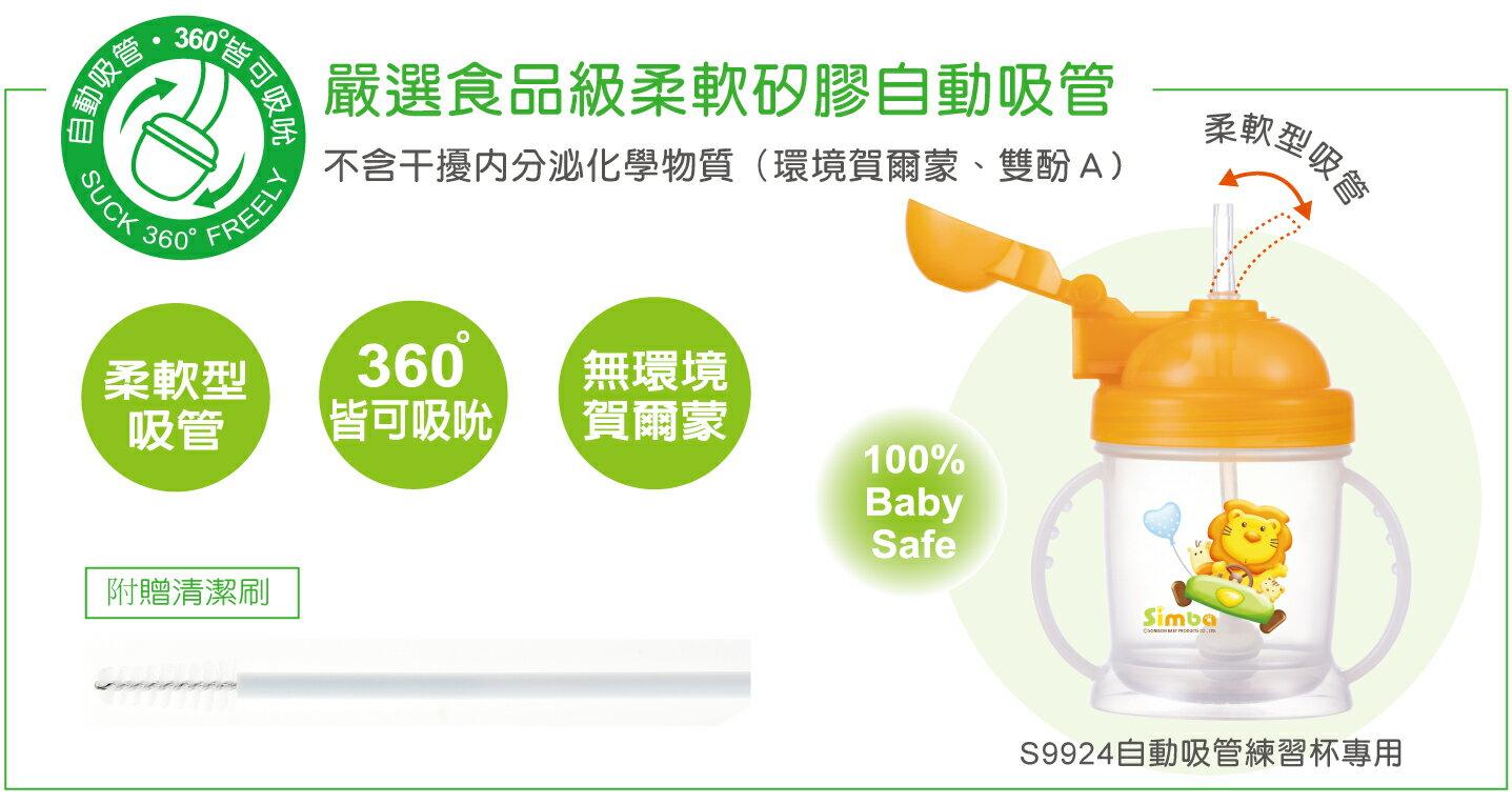 『121婦嬰用品館』辛巴 自動吸管練習杯替換吸管組(2入) 2