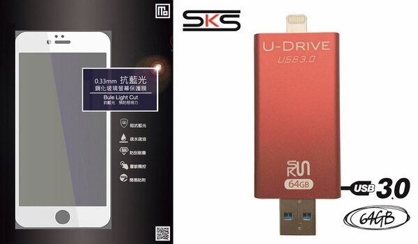 "U-Drive 蘋果認證 64G USB3.0 超暴力高速 口袋怪獸碟-紅色 & APPLE IPHONE 6 / 6S(4.7"") 9H鋼化玻璃抗藍光保護貼-白框版"