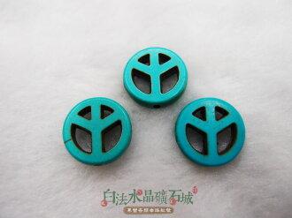 白法水晶礦石城 綠松石-9mm 民族風圖騰 串珠/條珠 首飾材料