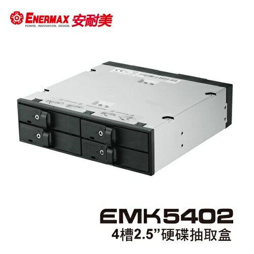 保銳 硬碟抽取盒 EMK5402