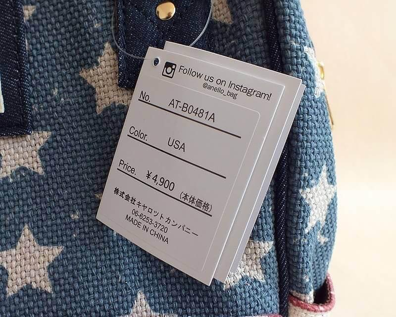 【日本anello】新款-五角星美國國旗亞麻細紋帆布雙肩包 《大號》 3