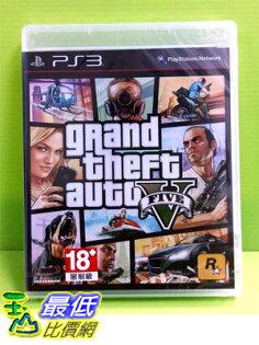 [刷卡價] (暫時缺貨)PS3 GTA5 橫行霸道5 俠盜獵車手5 中文版(亞版)