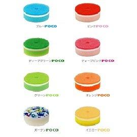 日本 MARNA 廚房海綿 8色 (無吸盤)