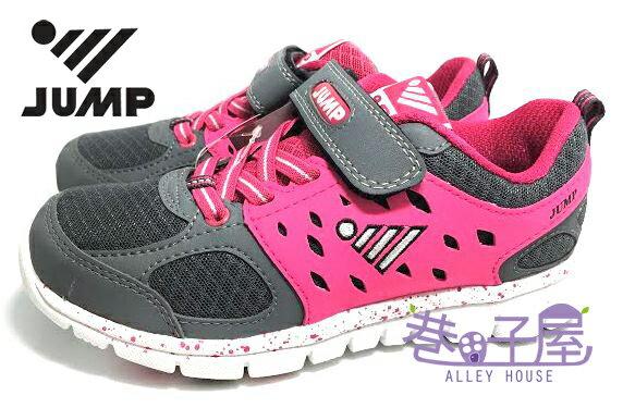 【巷子屋】JUMP將門 女童超輕量抗菌防臭運動慢跑鞋 [960] 灰桃 超值價$498