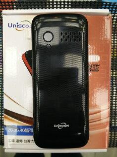 鐵樂瘋3C(展翔) W108+ 直立按鍵式手機 (2G/3G/4G皆可使用)