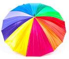 payung layar - golf rainbow