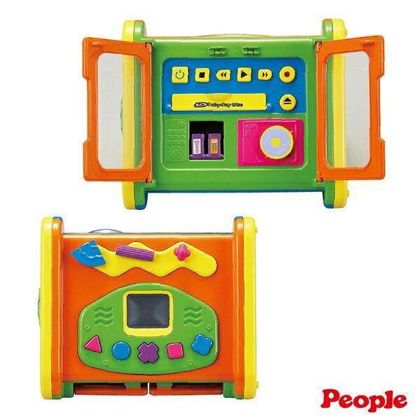 People - 新聲光四面遊戲機 2