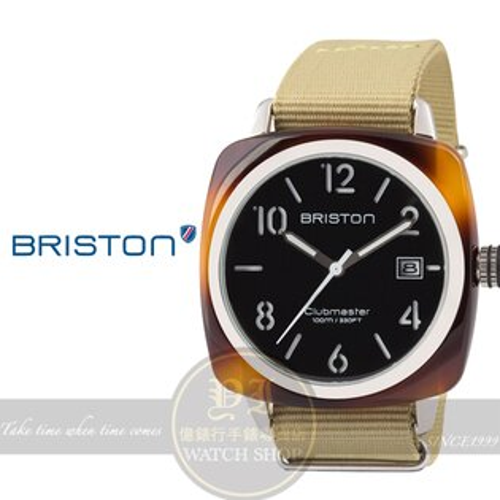 BRISTON法國精品時尚品牌Clubmaster Classic軍風前衛設計腕錶13240.SA.T.1.NK公司貨/風靡全球