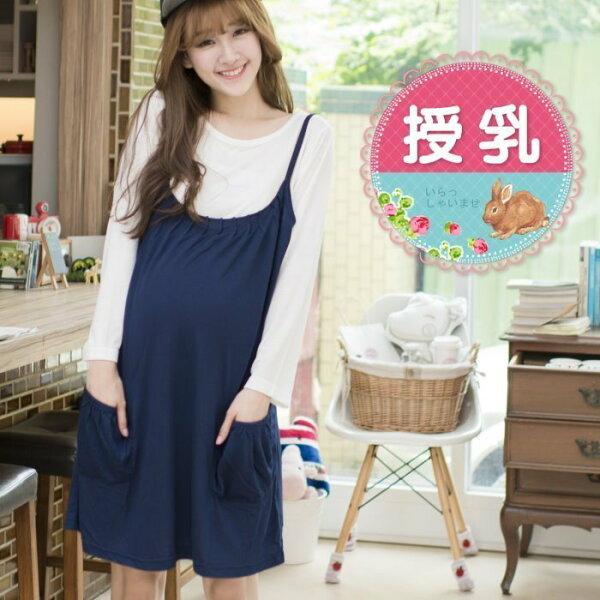 *漂亮小媽咪*長袖假兩件式背心裙哺乳衣 哺乳裝 哺乳洋裝 孕婦裝 孕哺兩穿 JA98155