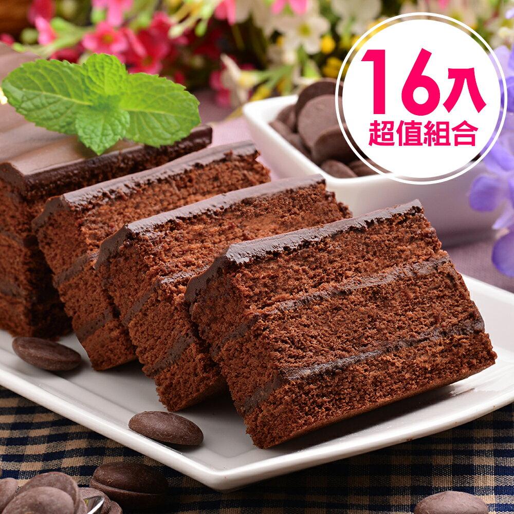 團購【艾波索-巧克力黑金磚12公分-16入組】平均一入195元-免運 0