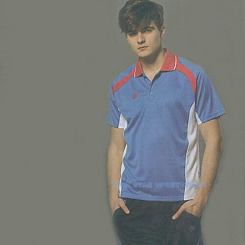 MILD STAR 男女吸濕排汗短POLO衫-寶藍#LS600705 - 限時優惠好康折扣