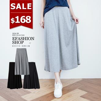 長裙-雙口袋素面A字長裙-eFashion 預【D16305344】