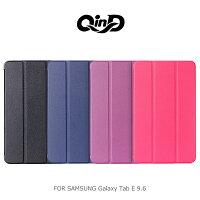 Samsung 三星到【愛瘋潮】QIND 勤大 Samsung Galaxy Tab E 9.6 三折可立皮套 側翻皮套 保護套