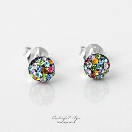 925純銀耳針耳環 光芒四射圓型彩色鑽設計耳環 繽紛配色 抗過敏抗氧化 柒彩年代【NPD19】一對價格 0