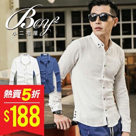 限時五折$188【NAA8701】韓版窄領素面長袖襯衫☆BOY-2☆