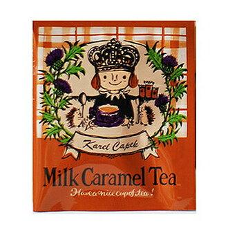 山田詩子 Karel Capek「焦糖奶香紅茶」精緻小包裝