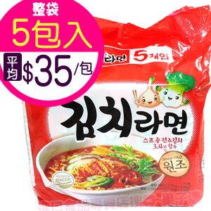 韓國SAMYANG 泡菜風味拉麵 泡麵(袋裝5包入) [KR167A] - 限時優惠好康折扣
