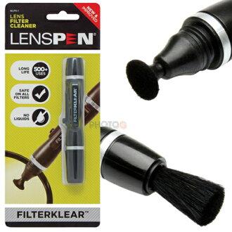 LENSPEN LFK-1  濾鏡專用拭鏡筆 清潔筆 鏡片 指紋 油汙剋星