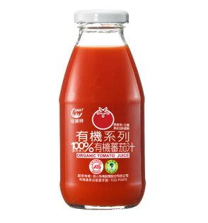 可美特有機蕃茄汁295ml
