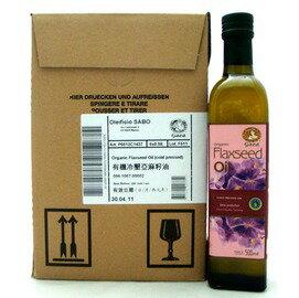 有機冷壓亞麻籽油500ml*6入/箱