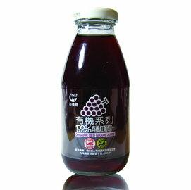 可美特有機紅葡萄汁295ml