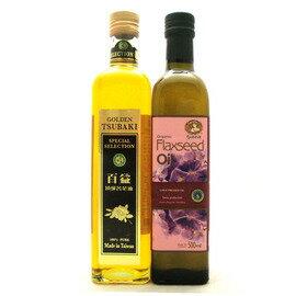 有機冷壓亞麻籽油+百益頂級冷壓苦茶油原價1250推廣價1150