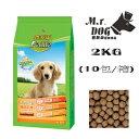寶多福美食犬餐-2公斤-雞肉10包