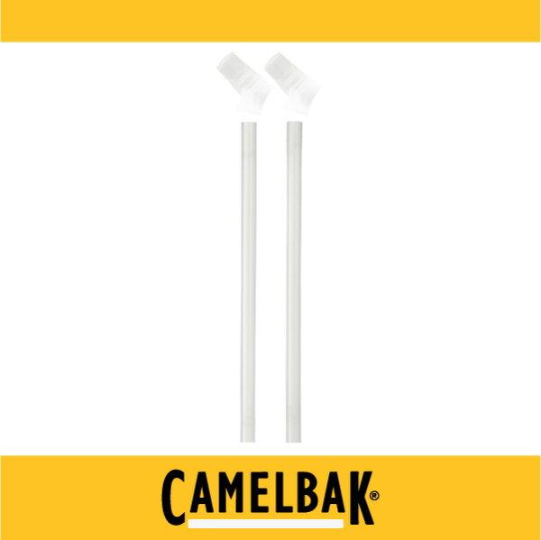 萬特戶外運動-CamelBak 多水系列 咬嘴吸管組 咬嘴與吸管各2 (白) 適用各種容量