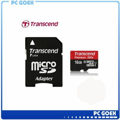創見 UHS-I Class10 16GB 300X MicroSDHC T-Flash TF (附轉卡)☆pcgoex軒揚☆