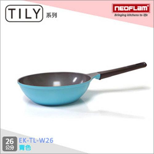 【韓國NEOFLAM】Tily 26cm炒鍋 EK-TL-W26-C 青色