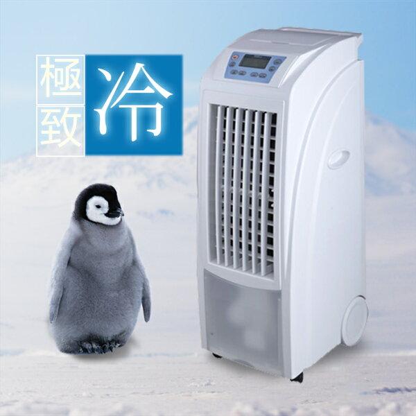 【LAPOLO】三機一體空氣清淨加濕冰冷扇ST-828