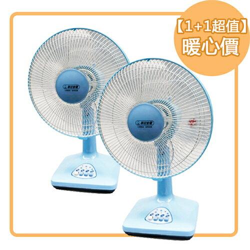 【二入超值】華冠12吋桌立風扇BT-1255