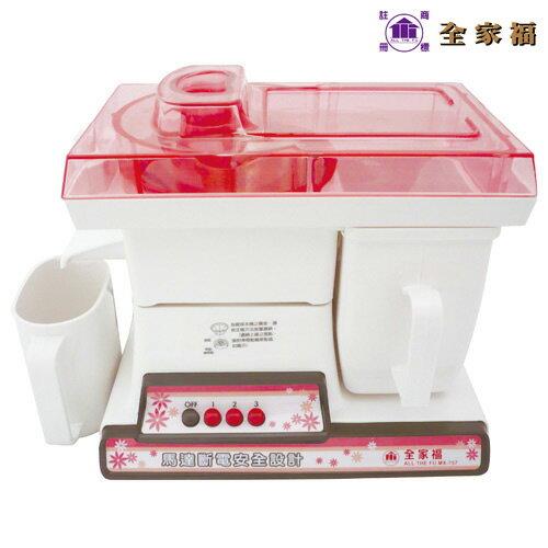 【全家福】營業用果菜汁機(MX-757)