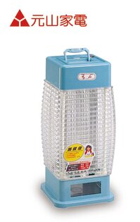 【元山】10W補蚊燈 TL-1069