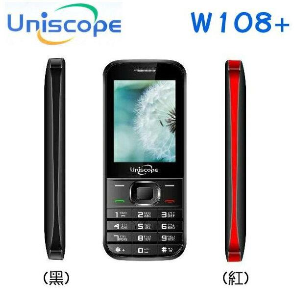 無照相 優思 Uniscope W108+ 3G 雙卡雙待 直立 科學園區 軍人機 老人機 同V398+