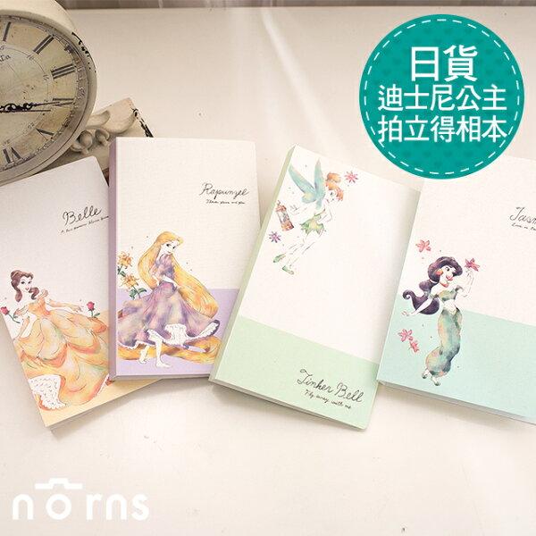 NORNS【日貨迪士尼公主拍立得相本】茉莉 長髮公主 貝兒 奇妙仙子 愛麗絲 照片相簿相冊