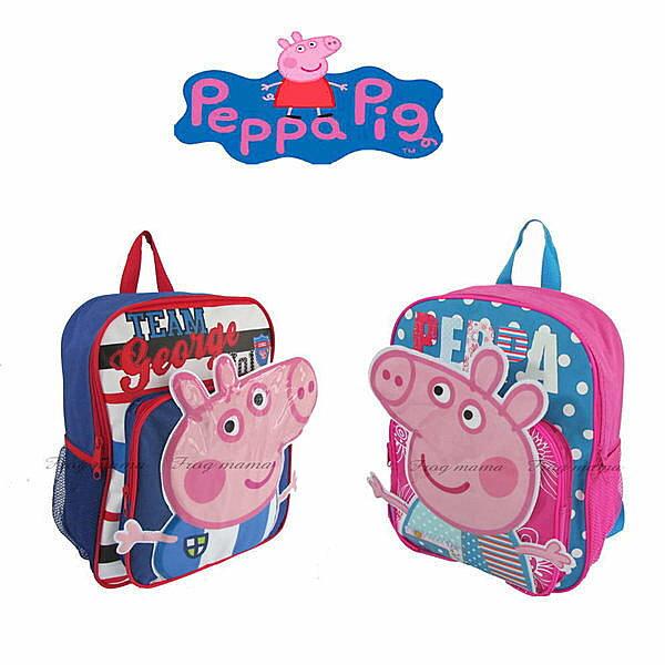 !粉紅豬小妹系列 Peppa Pig 佩佩豬.喬治 後背包.書包~熱賣追加到貨