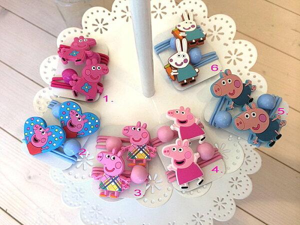 粉紅豬小妹、佩佩豬、喬治Peppa髮束~開心綁頭髮!