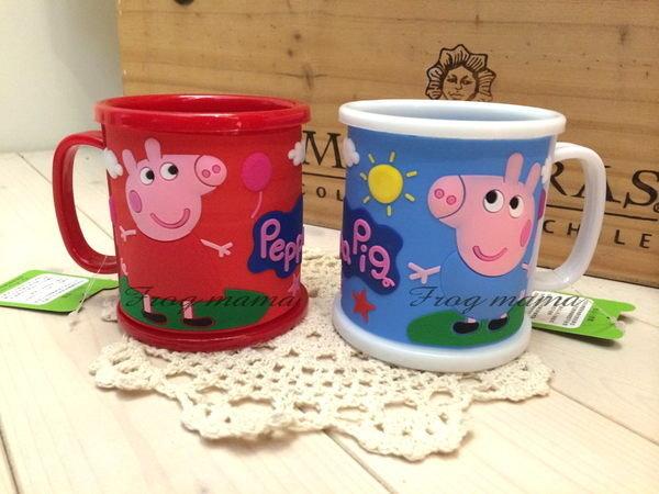 粉紅豬小妹、佩佩豬、喬治.Peppa水杯、漱口杯~熱賣再(追加到貨了)