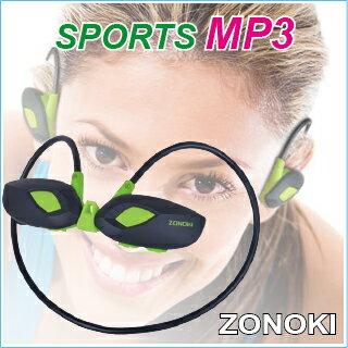 ( ZONOKI ) 魅影 M5 耳掛式運動型高音質MP3播放器(耳機式) / 後掛式運動MP3耳機
