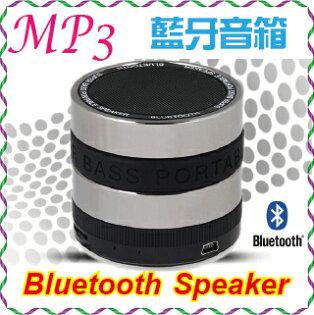 無線藍芽MP3播放器 / 藍芽喇叭 / 藍芽音箱 / 來電免持重低音